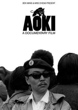 Aoki   An Asian American Black Panther