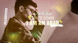 Write Down, I am an Arab
